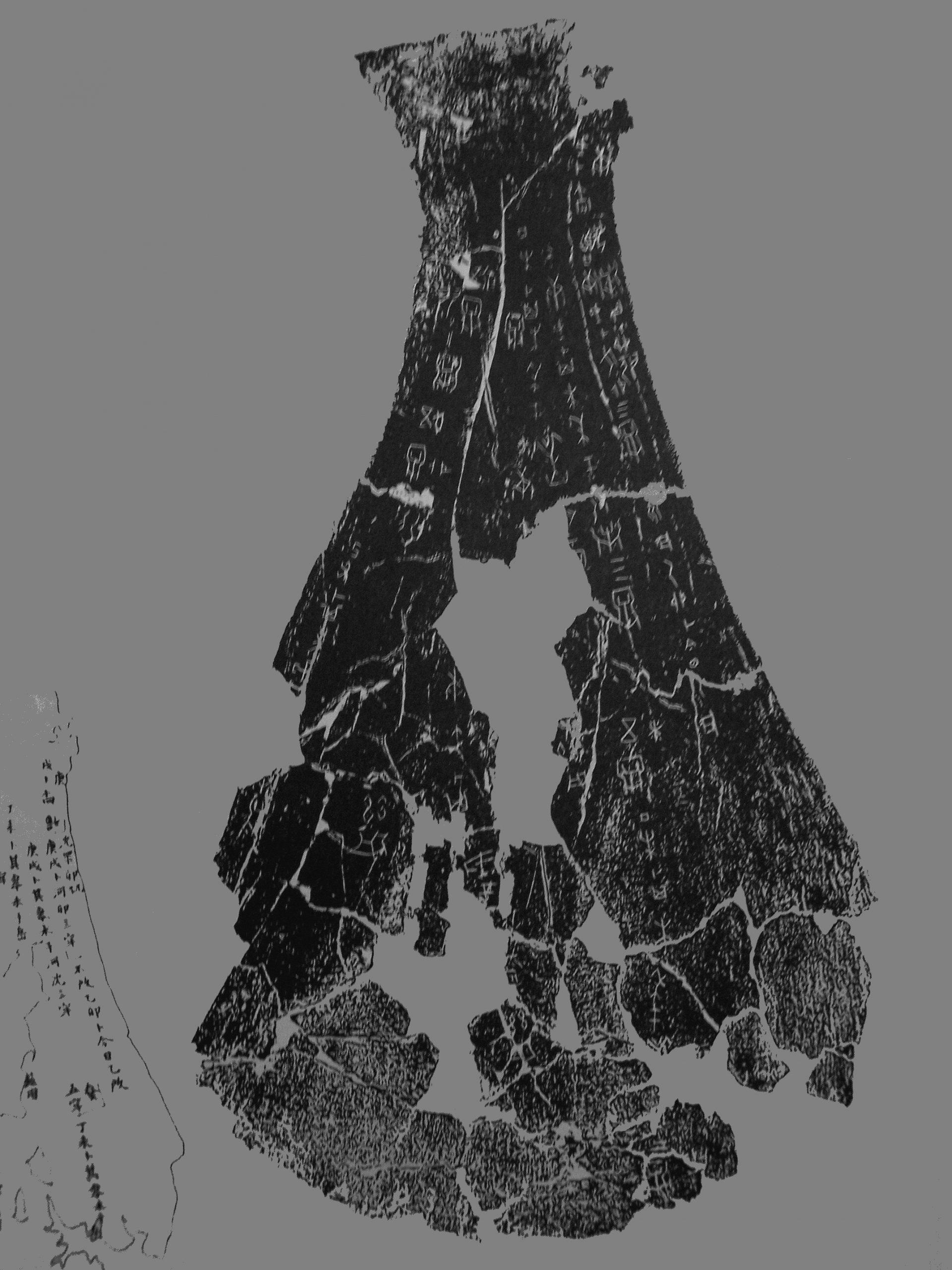 Écriture ossécaille