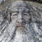 La sculpture du dieu Fuxi à Xiangyang en Chine