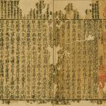 Première page d'une édition du Classique des documents de 1279