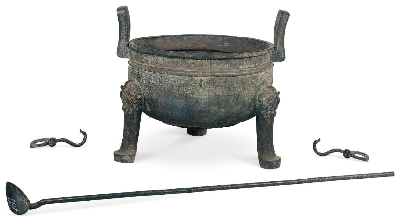 Bronze Huo Ding, tombe du marquis Yi de Zeng, Zhou orientaux, Royaumes combattants