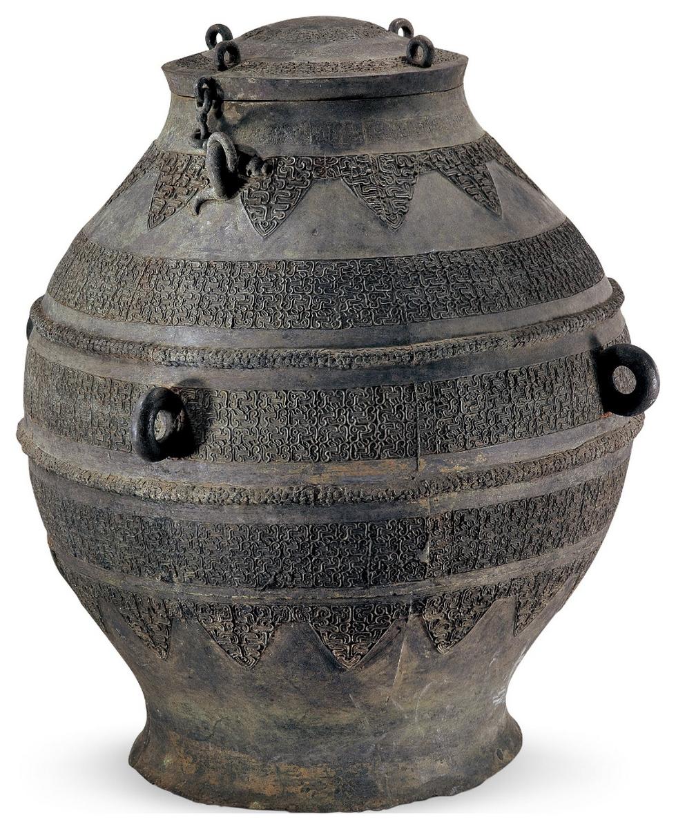 Bronze Zun Fou, tombe du marquis Yi de Zeng, Zhou orientaux, Royaumes combattants