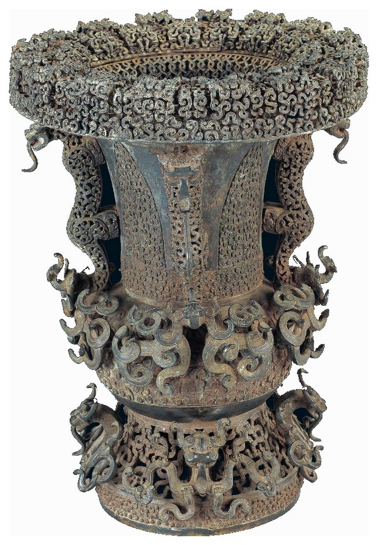 Bronze Zun de Zeng Hou Yi Zhou orientaux, Royaumes combattants