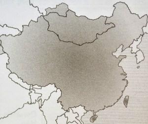 Dynastie Qing vers 1880