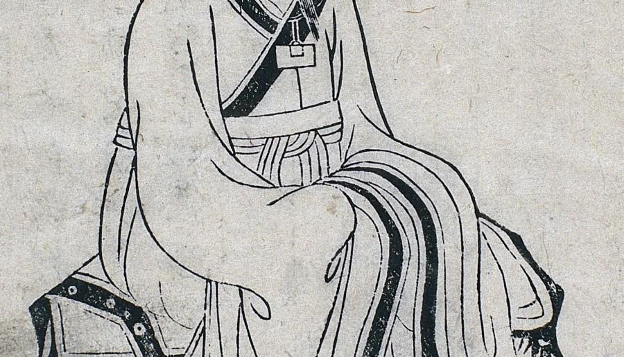 Gravure sur bois chinoise, figures médicales célèbres, l'empereur jaune, Gan Bozong (période Tang, 618-907)