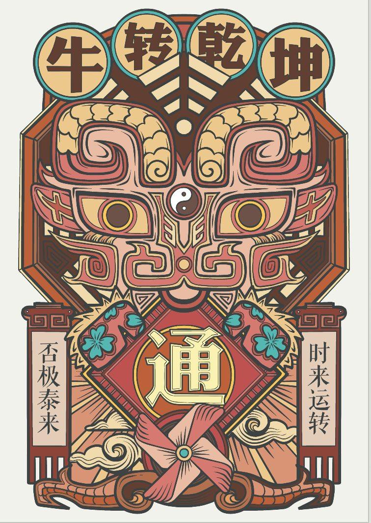 Amulette ayant pour thème le Buffle : Que la mauvaise chance touche à sa fin et que la bonne chance arrive enfin !