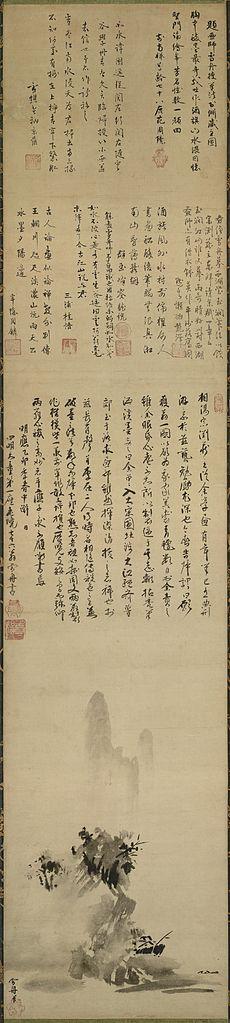 Haboku sansui,  peinture monochrome à l'encre  sur papier , Sesshū Tōyō
