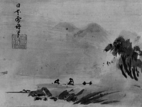 Sesshū Tōyō