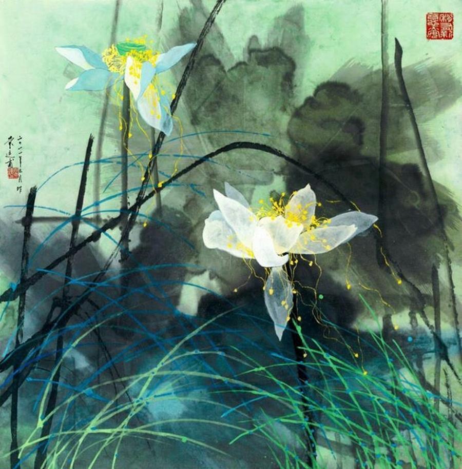 Fleur de lotus, Yuan Yunfu