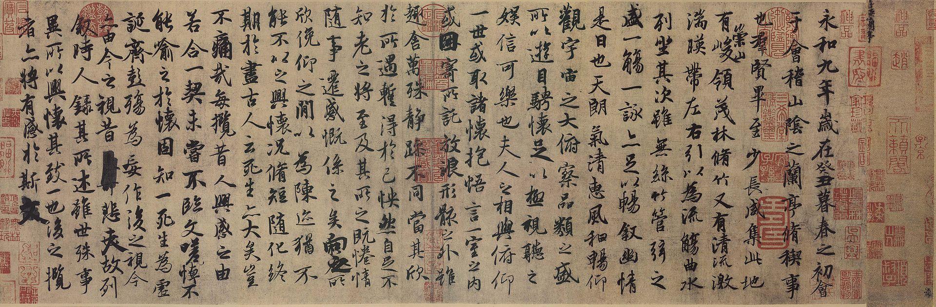 Préface au recueil du pavillon des Orchidées, 353, Wang Xizhi