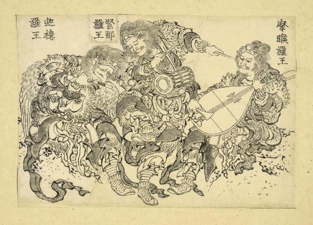 Trois rois dragons : Mahoraga, Kimnara et Garuda, encre sur papier, Hokusai