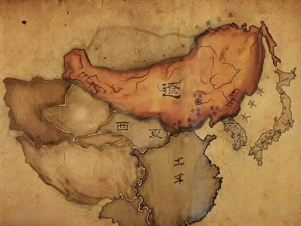 Carte du territoire de la dynastie Liao