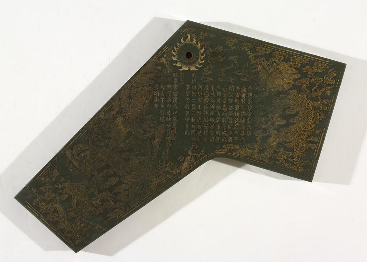 Lithophone de jade avec décoration de dragon, envers