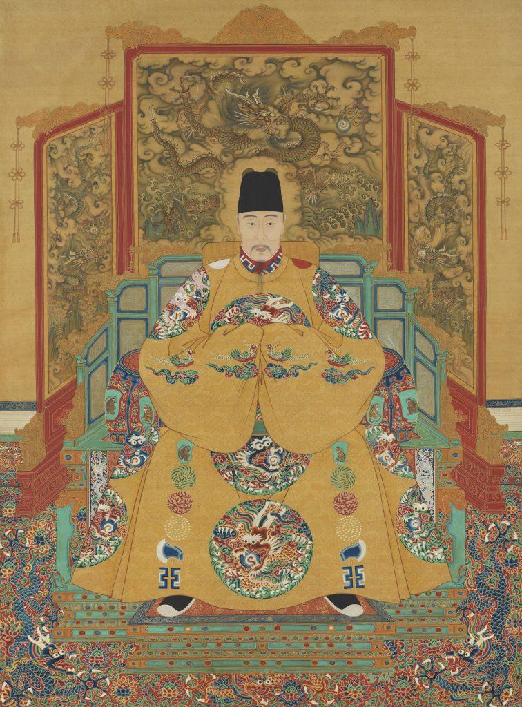 Portrait impérial de l'empereur Jiajing