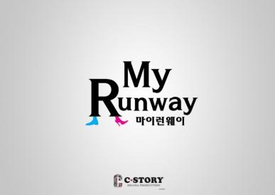 my-runaway-1