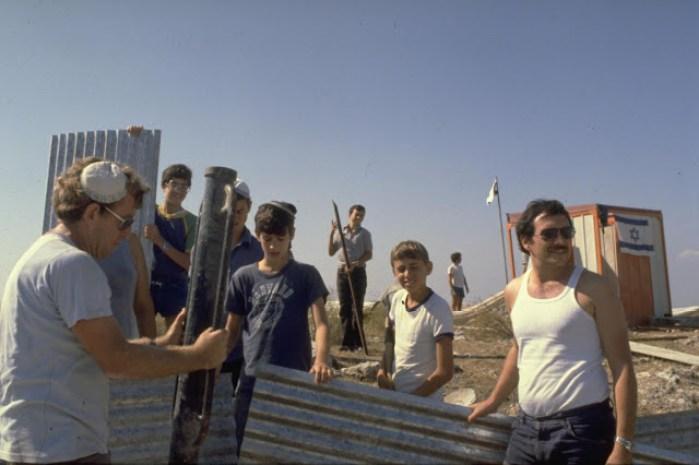 Gush Emunim settlers establishing the West Bank settlement of Elkana in 1979