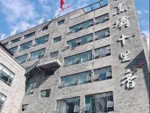 Pengba Shilixiang Hotel
