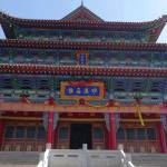 Bei Shan assembly hall