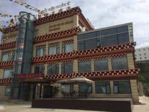 Garze County Hotels