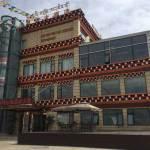 Himalayas Hotspring Hotel