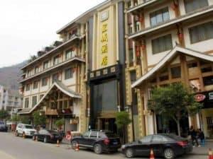Hong Cheng Hotel