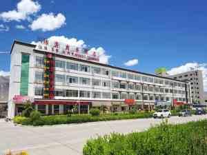 Jin Long Business Hotel