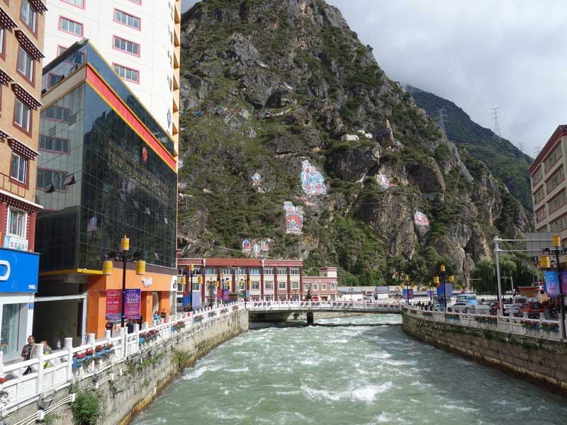 Tibetan Tribe Tour