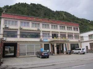 Garze Tibetan Autonomous Prefecture Hotels
