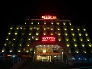 Wizard Aden Hotel