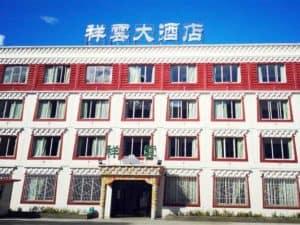 Xiang Yun Hotel