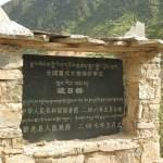 xinlong-bori-bridge