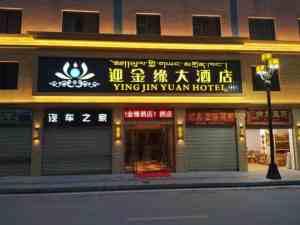 Ying Jin Yuan Hotel