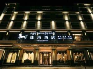 Zhu Ma Hotel