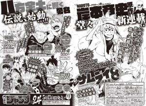 Weekly Shonen Jump-TICGN