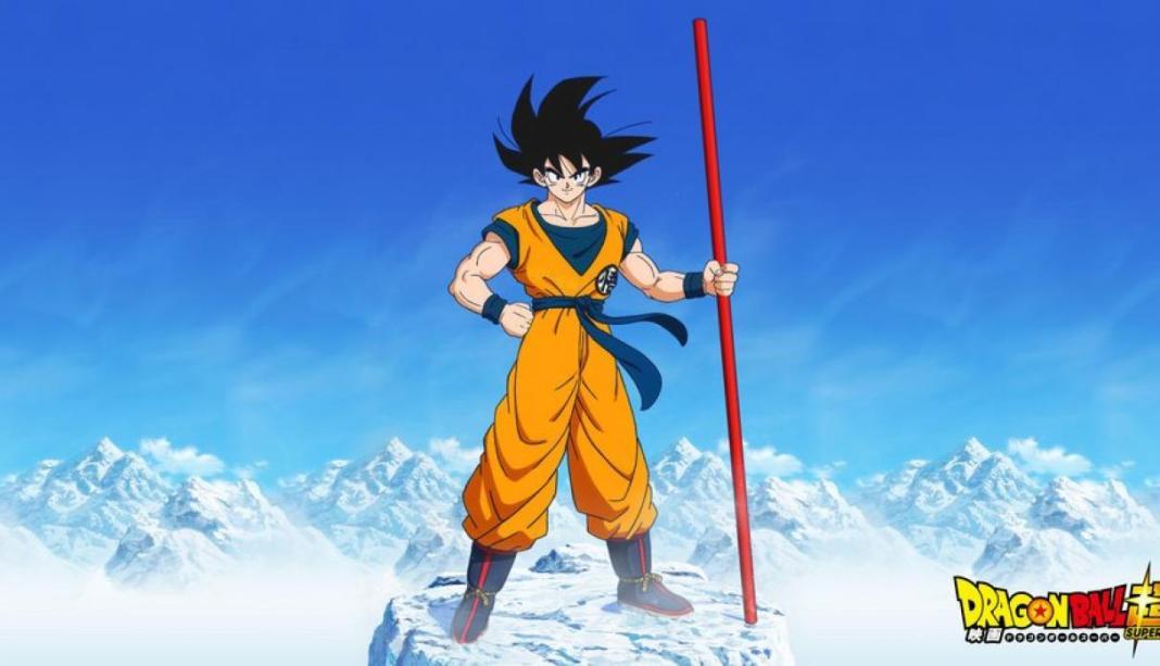 Dragon Ball Movie-TICGN