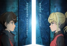 Tower of God-TICGN