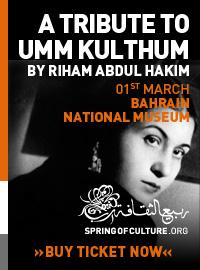 A TRIBUTE TO UMM KULTHUM  in Manama