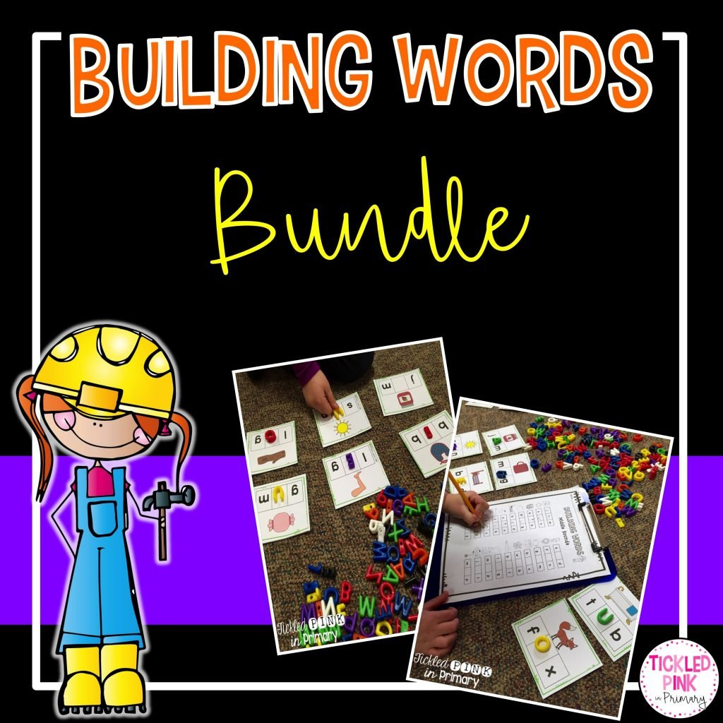 Building Words Bundle Tickled Pink In Primary