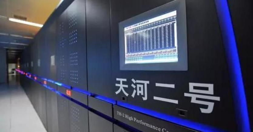 Top 500 des super-ordinateurs dans le monde: la Chine est le leader
