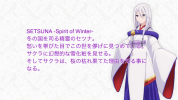 Setsuna: Winter Goddess
