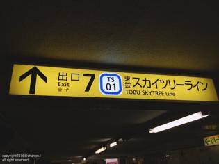 Exit No.1