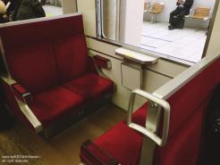 ที่นั่งในรถไฟ