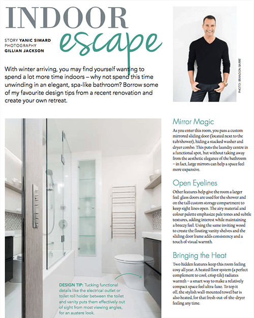 Our Homes, Indoor Escape - Fall 2016