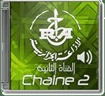 Radio Chaine II | إذاعة القناة الثانية