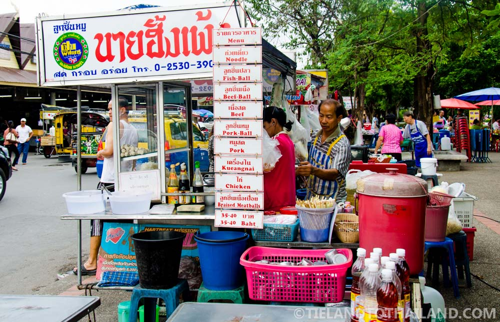 Beef Noodle Soup stand among Chiang Mai Gate food stalls