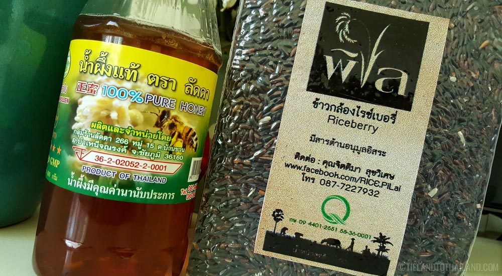 longan honey and riceberry from Isaan