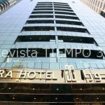 EL HOTEL MÁS ALTO DEL MUNDO SE ENCUENTRA EN DUBAI