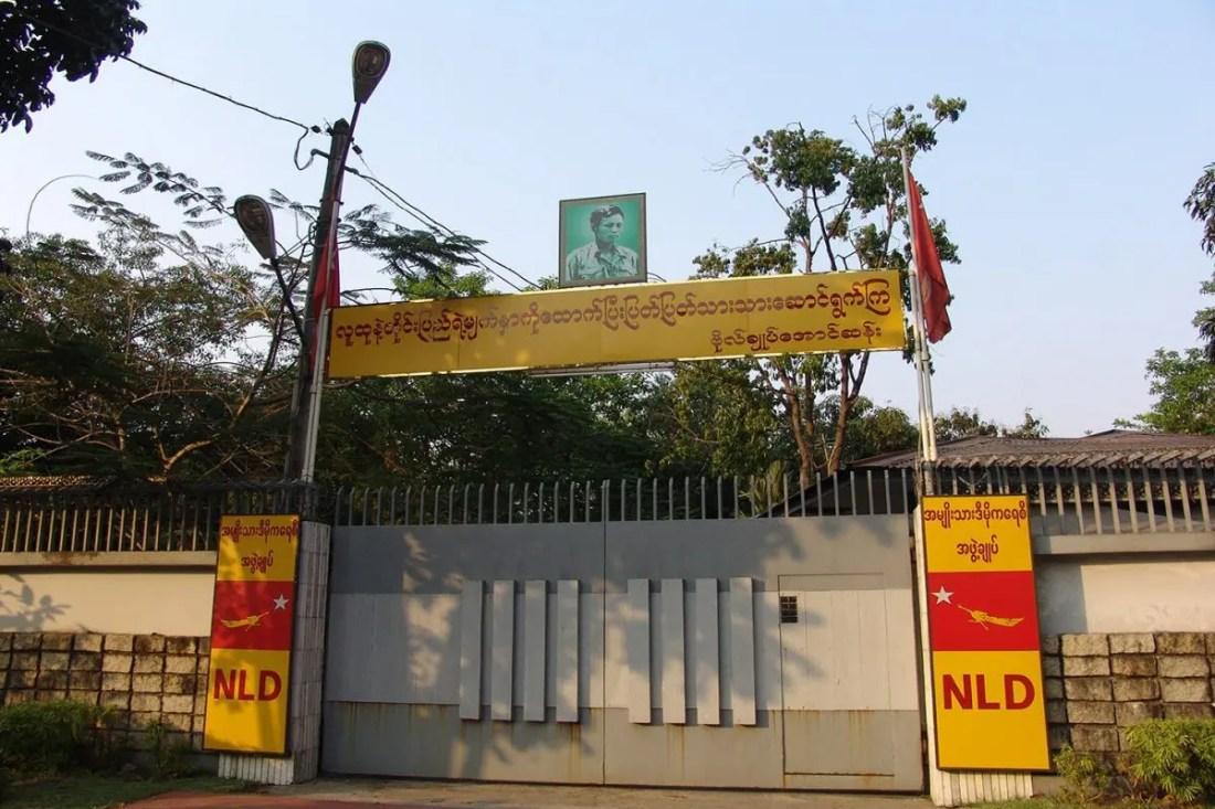 casa-Aung-San-Suu-Kyi