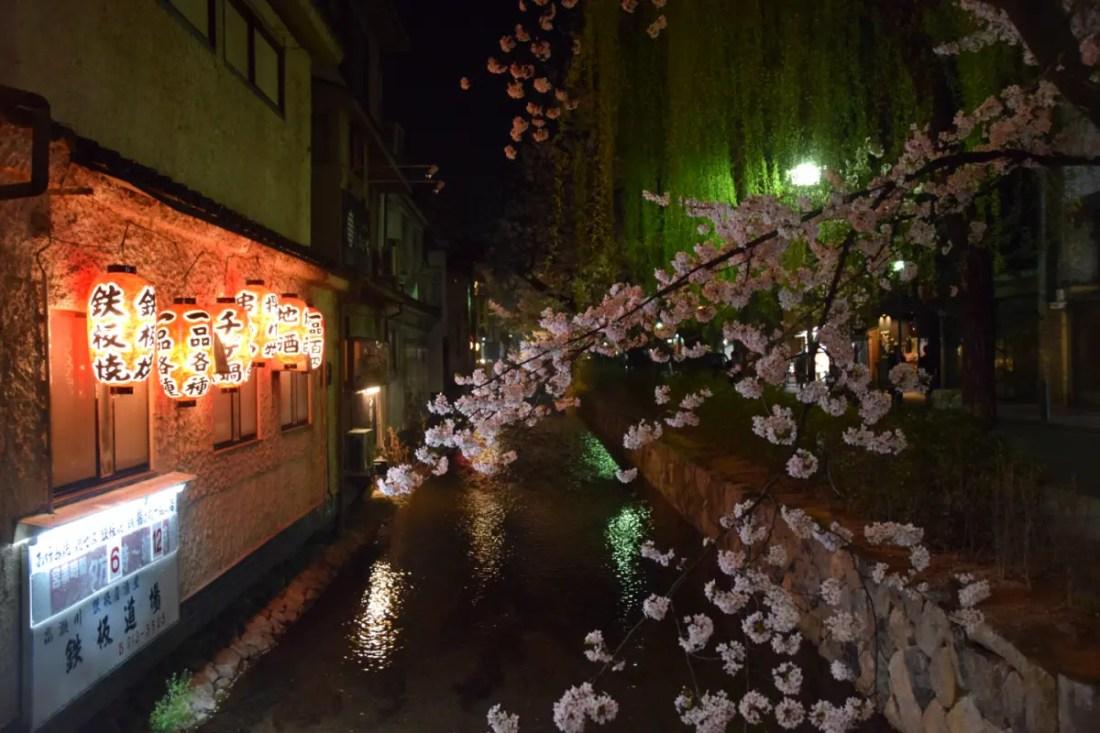 calle kiyamichi-que-hacer-kioto