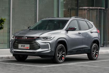 Chevrolet_Tracker_China_1