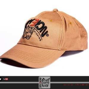 gorra trybion marron - Gorra Trybion marrón